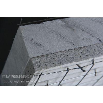 卉原混凝土结构墙、梁、柱珍珠岩复合保温板——建筑保温一体化