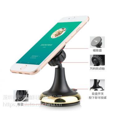 车载手机支架仪表台磁性手机座硅胶吸盘手机架2293-AV