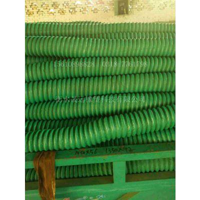 钢化炉通风软管/钢化炉阻燃通风软管/钢化炉用橡胶通风软管