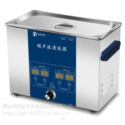 上海知信 ZX-800DE单频超声波清洗