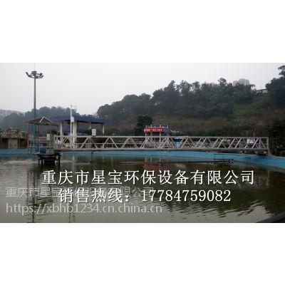 周边传动刮泥机生产企业/重庆星宝环保
