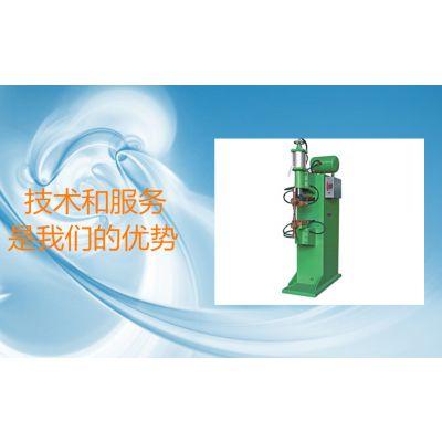 山东DN80系列电阻焊机代理招商