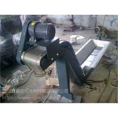 盛普诺水箱式磁性排屑器专业定制刮板排屑机