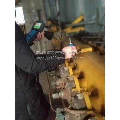声呐蒸汽疏水阀检测仪
