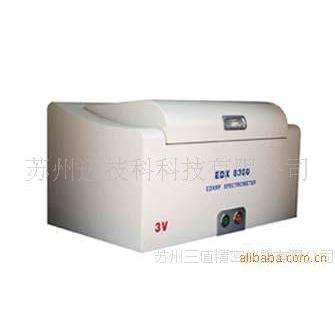 光谱分析仪  铜测定仪 合金成分分析仪  重金属检测仪器 就选3V