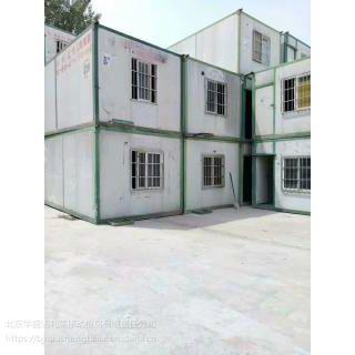 厂家长期出售二手住人集装箱 移动房 岗亭 上下铺床