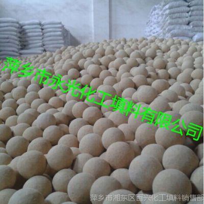蓄热球、球状陶瓷蓄热体厂家生产