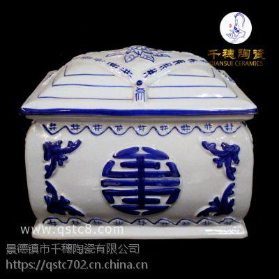 景德镇陶瓷骨灰盒厂家规模_陶瓷骨灰盒生产工艺 样式 图片 图案