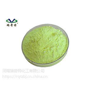 荧光增白剂KCB王