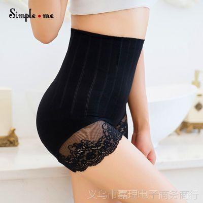 欧戴斯收腹裤束腰美体内裤蕾丝女安全裤高腰产后瘦肚子塑形裤打底