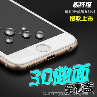 适用iphone8钢化玻璃膜苹果6plus手机膜3D曲面全屏覆盖碳纤维软X