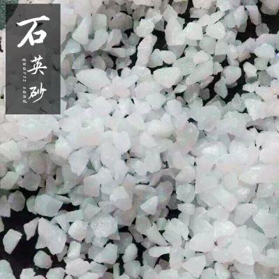 高纯石英砂 石英砂价格 石英砂滤料厂家 博淼特价直营