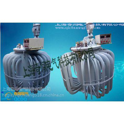 TSJAW-200KVA感应式油浸调压器