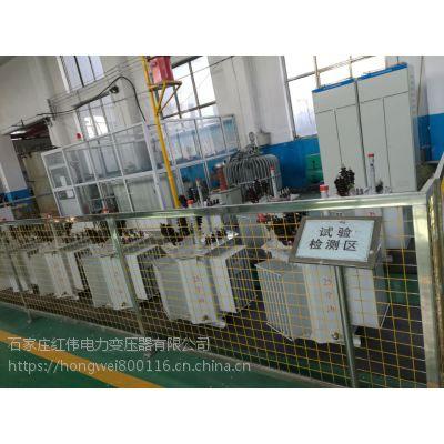红伟电力厂家直销s9-30KVA油浸式变压器10/0.4全铝