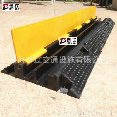 PVC线槽板 舞台橡胶 过线桥电缆线槽减速带 两孔