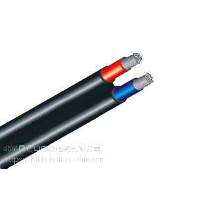 圣山牌光伏电缆太阳能直流光伏专用电缆PV1-F 1*4 镀锡铜 双层护套