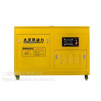 40kw静音柴油发电机移动式