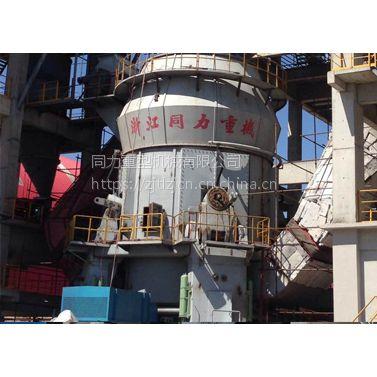 立式磨机工作效率提高方法_上海立磨机厂家