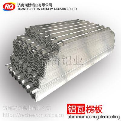 压型铝板材一平方重量 铝合金压型板理论重量怎么计算