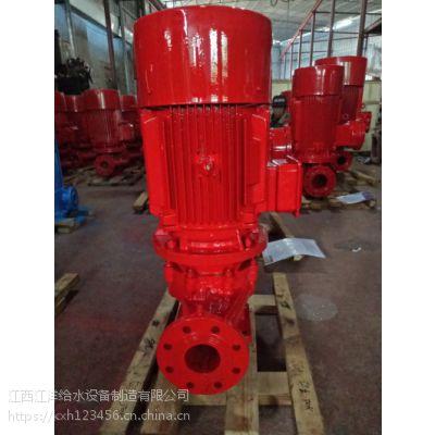 消防泵厂家XBD60-150-HY恒压切线泵参数XBD60-160-HY