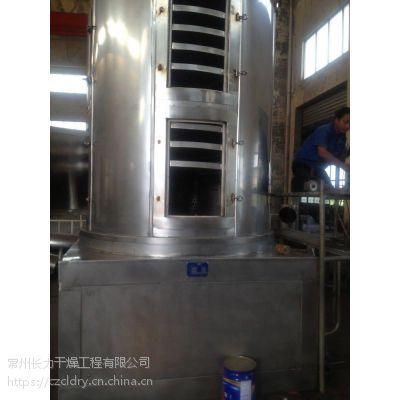 长力无机盐专用烘干机 lzg流化床干燥机