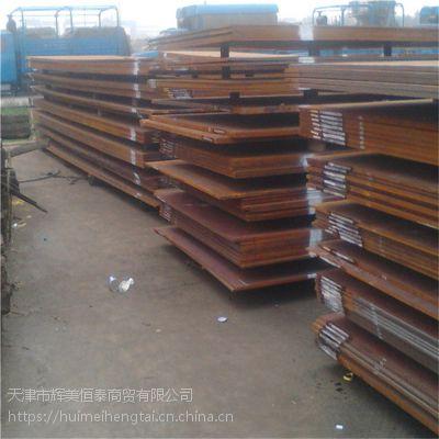Q355NH耐候板 Q355NH耐候板厂家 耐腐蚀钢板用于化工设备