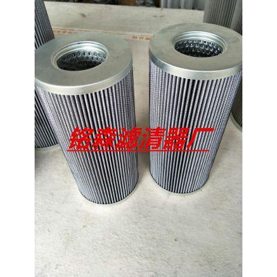汽轮机滤芯ZALX110*160-MD1钢厂 电厂不锈钢滤芯 供应厂家