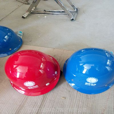 蓝色玻璃钢安全帽厂家 金淼电力器材