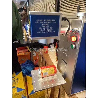 打标刻字刻型号编码光纤激光打标机 对外出租标龙激光打标机