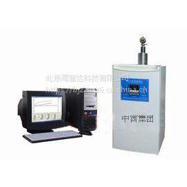 (WLY)中西低温膨胀仪/低温膨胀系数测定仪(含电脑,打印机)库号:M19905