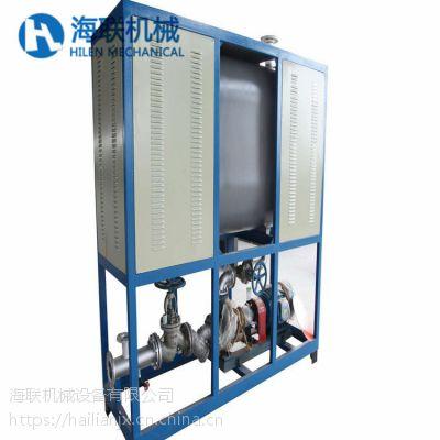 盐城海联导热油炉电加热器,可自由设置温度
