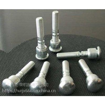 河南厂家专业生产振动筛环槽铆钉,质优价廉
