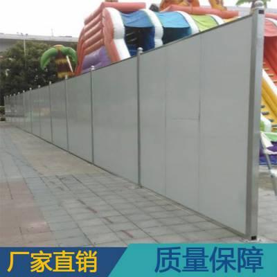 蓝色工地围蔽板 彩钢泡沫板隔离围栏 江门新会工地专用