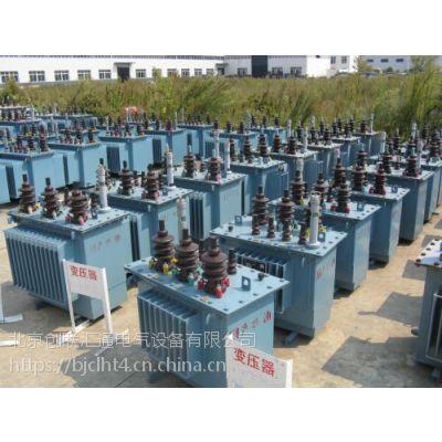 绝缘性好 过载能力大 高过载变压器 北京创联汇通