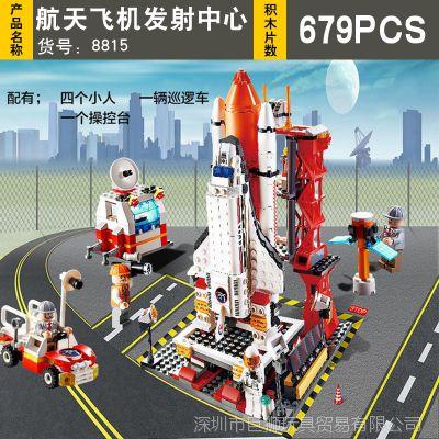 巨狮新乐新古迪航天系列 航天发射中心 8815 益智拼装积木玩具