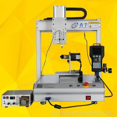 全自动点胶机 台式快干胶设备 四轴旋转自动点漆机 打胶机厂家