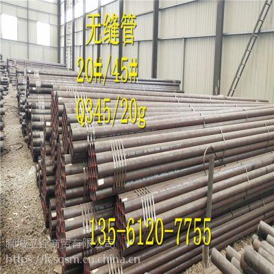 包钢厂家直销 40CrMo 合金管 低压无缝管 低压合金管