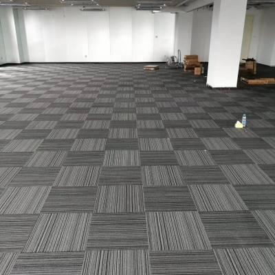 北京办公室地毯销售敦煌地毯同城可上门铺装丙纶毯面