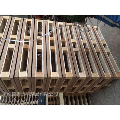 熏蒸木质托盘/菏泽木托盘/厂家直销/胶合板托盘木箱包装