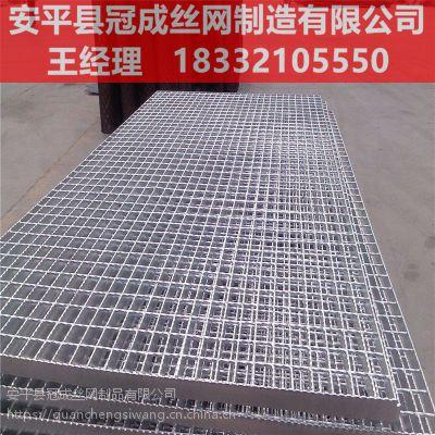 电厂用热镀锌钢格栅板/Q235电厂用钢格栅板【冠成】