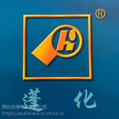 山东高苯乙烯橡胶hs-68- 烟台世缘橡胶