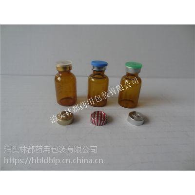 河北林都供应10ml卡口药用玻璃瓶