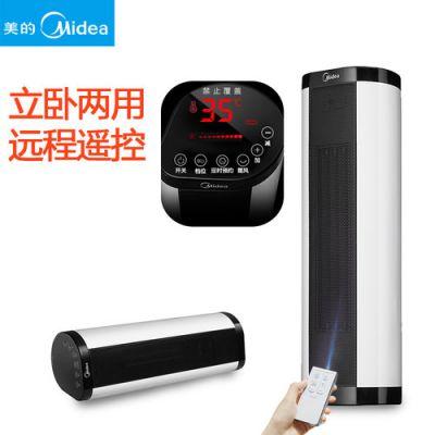 江苏 南京 苏州 扬州 无锡 南通美的取暖器暖风机NTH20-17BRW美的总经销商团购批发