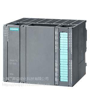 西门子S7-300模块6ES7 331-7KB02-0AB0