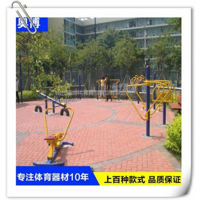 江西学校云梯健身器材ke肩关节训练器健身器材批发