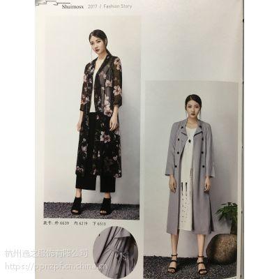 上海凯旋城服饰批发市场精品品牌折扣女装品牌折扣欧美连衣裙水墨生香