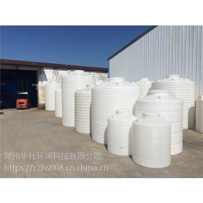 江苏常州厂家出售30立方滚塑塑料储罐防腐蚀耐酸碱盐