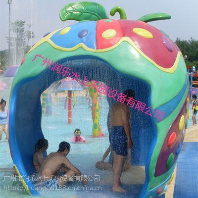 广州润乐水上乐园供应戏水小品、滑梯系列——苹果屋