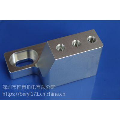 铝合金 精密机械零件供应