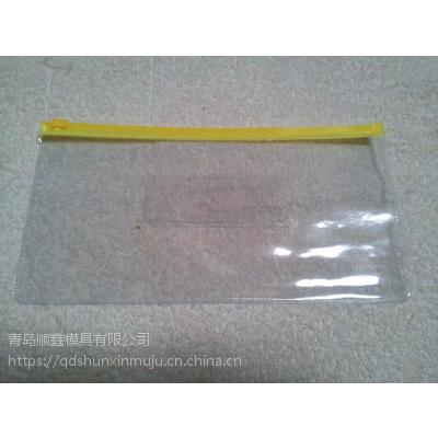龙口PVC拉链袋定制生产优秀的包装袋塑料袋服装挂钩袋